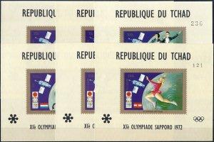 1972 Chad Olympics Sapporo, Winners, 6 Single Sheets VFMNH! only 15%! CAT 220$