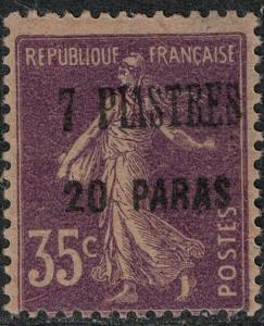 French Offices in Turkey 1923 Mint SC 55a SCV $48.00