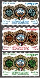 KUWAIT 608-10 MH SCV $2.75 BIN $1.10 UPU