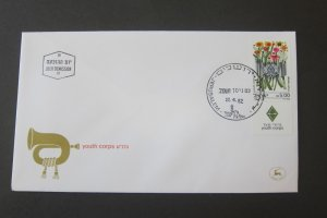 Israel 1982 Sc 818 FDC