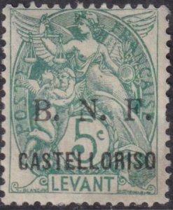 French Castorizo 1920 SC 4 LH Stamp