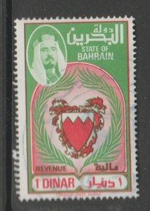 Bahrain fiscal Revenue -Cinderella- stamp 3-20-21-