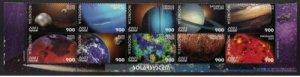 STAMP STATION PERTH Indonesia #2001 SOLAR SYSTEM / SPACE SE-TENANT 10V STRIP MNH