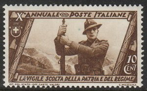 Stamp Italy SC 291 1932 10th Anniversary Fascist Government March of Rome MNH