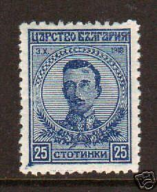 Bulgaria Sc 142 var MLH. 1919 25s Tsar Boris, blotchy print