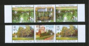 SERBIA & MONTENEGRO-MNH** STRIP - European Nature Protection – 2006.