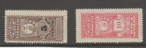 Paraguay revenue stamp Fiscal - 5-24-20 - gum mint