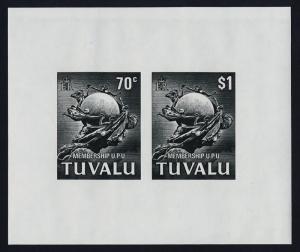 Tuvalu 165a proof MNH UPU