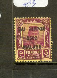MALAYA JAPANESE OCCUPATION TRENGGANU (P1912B) DN 5C SGJ124  VFU