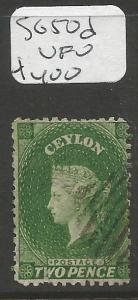 Ceylon SG 50d VFU (9cmj)