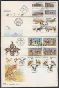 South-Africa - Bophuthatswana stamp 4 diff. sets on 4 FDC Cover 1982 WS142749