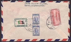 AFGHANISTAN 1951 Registered airmail cover to USA...........................64150