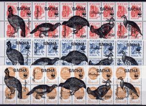 SAHA-YAKUTIA 1996 WWF POULTRY BIRDS  Set (15) Perforated MNH