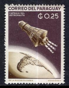Paraguay 700 Space MNH VF