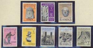 Yemen Stamps Scott #113 To 120, Mint Never Hinged
