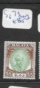 MALAYA PAHANG  (P0101B) $5.00  SG 73  MOG
