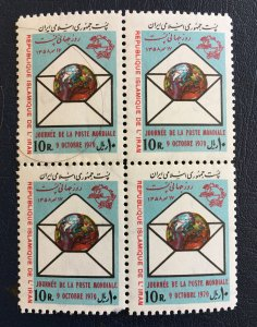 middle east,worldwide.old stamps,rarae,shah,1979 Post Day