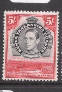 British KUT SG 148 MOG (6def)