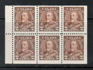Canada #218b Very Fine Never Hinged Booklet Pane