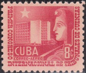 1953 Cuba Stamps Sc C90 Board of Accounts Building MNH