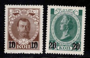 Russia Scott 110-111 MNH** surcharged stamp set