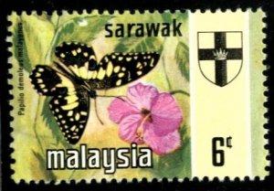 MALAYSIA-SARAWAK  #239, MINT NH - 1971 - MALSAR007