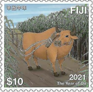 Stamps of FIJI 2021 - THE YEAR of OX. ( Pre order).