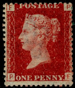 SG43, 1d rose-red plate 129, LH MINT. Cat £60. PF