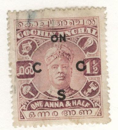 India - Cochin Feudatory state Scott o17 Official Used