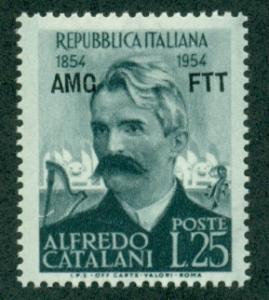 Trieste #201  Mint  VF NH  Scott $3.25  Alfredo Catalani,...