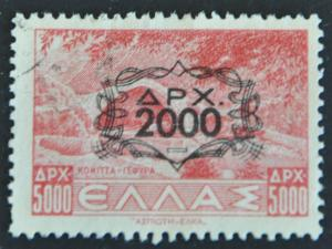 DYNAMITE Stamps: Greece Scott #480  – USED