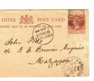 INDIA QV Stationery Card *Byculla* SQUARED CIRCLE 1886 {samwells-covers}MA261