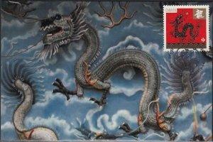 CANADA #2495 DRAGON LUNAR NEW YEAR MAXIMUM CARD #1