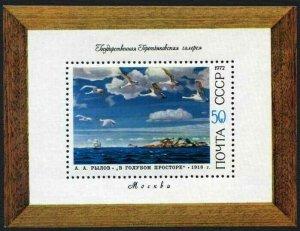 Russia 1972 souvenir sheet 4042 MNH Blue Space - Arcadi Rylov seascape geese art