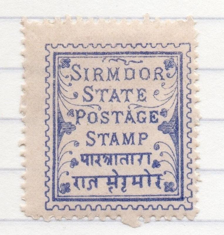 Sirmoor Indian States 1892 Early Issue Fine Mint Hinged 207632