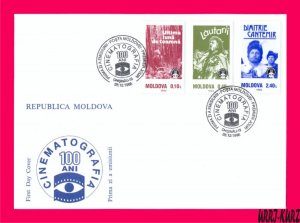 MOLDOVA 1995 Famous People Film Actors Motion Pictures 100th Ann Sc187-189 FDC
