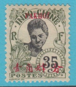 FRANCE OFFICES IN CHINA PAKHOI  43 MINT HINGED OG * NO FAULTS VERY FINE