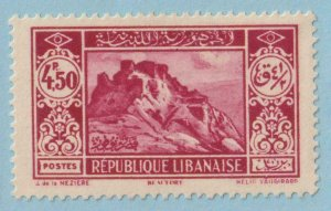 LEBANON 126  MINT HINGED OG * NO FAULTS EXTRA FINE !