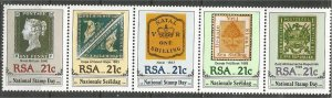 SOUTH AFRICA, 1990, MNH strip, Stamps on stamps Scott 788