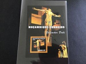 Mozambique 2001 Salvador Dalí Mint Never Hinged Imperf Stamp Sheet R38586