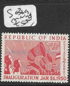 INDIA (PP3009B)  INDEPENDENCE SG 329  MNH
