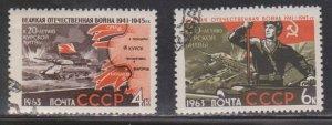 RUSSIA - Scott # 2757-8 Used - 20th Anniversary Battle Of Kursk
