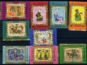 Mahra State 1967 Paintings, Folk art, imperf., MNH    S.539