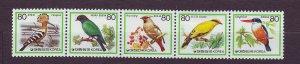Z670 JLstamps 1986 south korea strip/5 mh #1481a birds