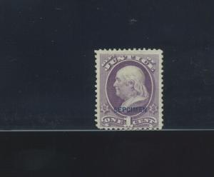Scott #O25Sa Official SEPCIMEN Printing ERROR Specimen Stamp (Stock #O25S-Sep)