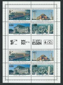 Palestine Authority 44-7 1996 Philatelic Exhibitions s.s....
