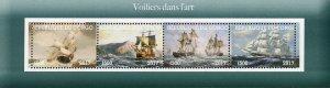 Congo 2017 Sailing Ships Transports 4v Mint Sheet. (#31)