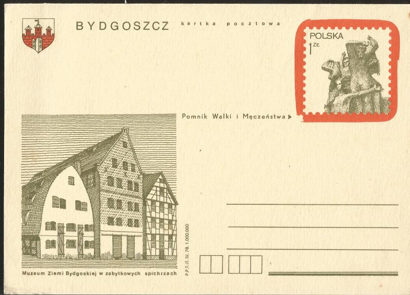 J) 1978 POLAND, MUSEUM OF LAND IN HISTORIC BARNS BYDGOSKIE, POSTAL STATIONARY