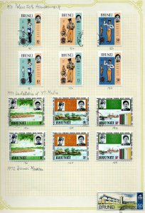 Brunei 1971-72 mint and used range on page