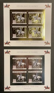 Stamps Mini Sheets Olympic Game Pekin 2008 Horse Jump Gold Silver Guinea Perf.